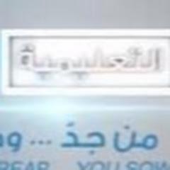 المركز العام للتدريب وتطوير التعليم