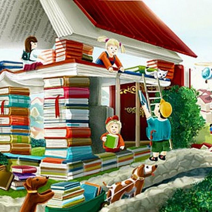 дом для книги картинки