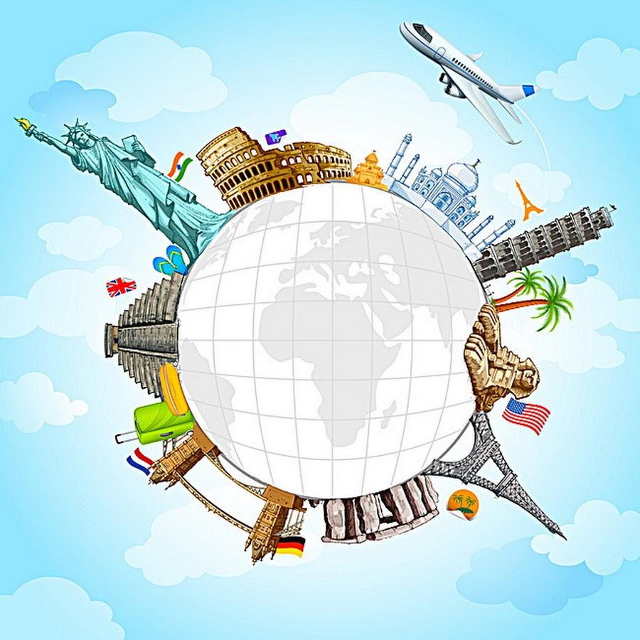Картинки путешественников для презентации