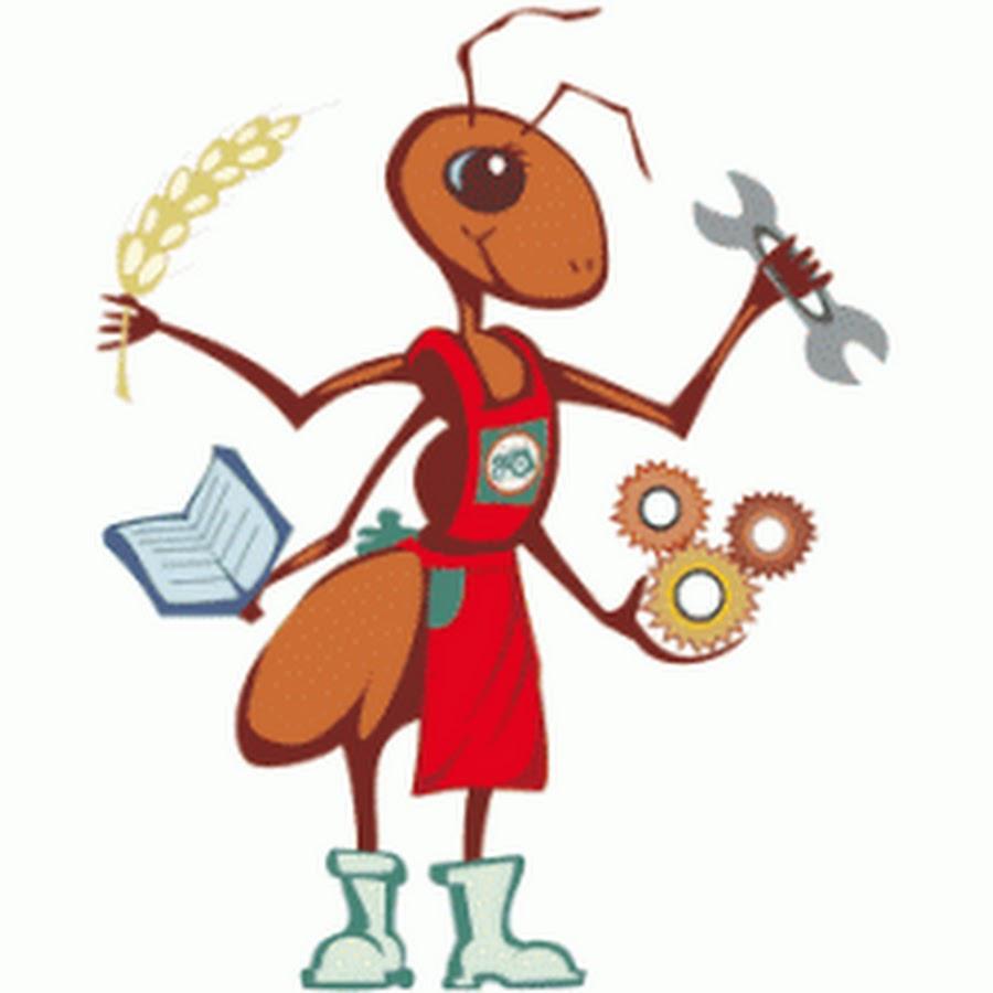 открытки труженики муравьи вариант подойдет, если
