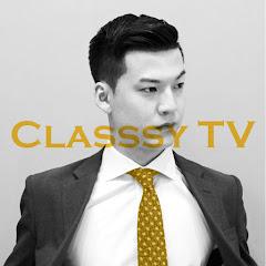 유튜버 클래씨 ClassyTV의 유튜브 채널