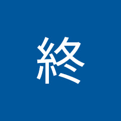 【鍛道】KTMチャンネル