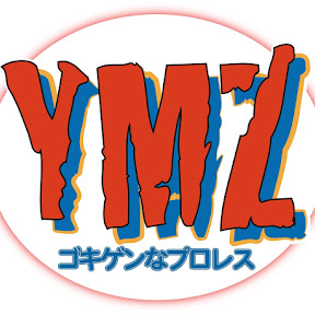 YMZ ゴキゲンなプロレス – YouTube