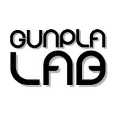 Gunpla Lab[건프라 연구소]