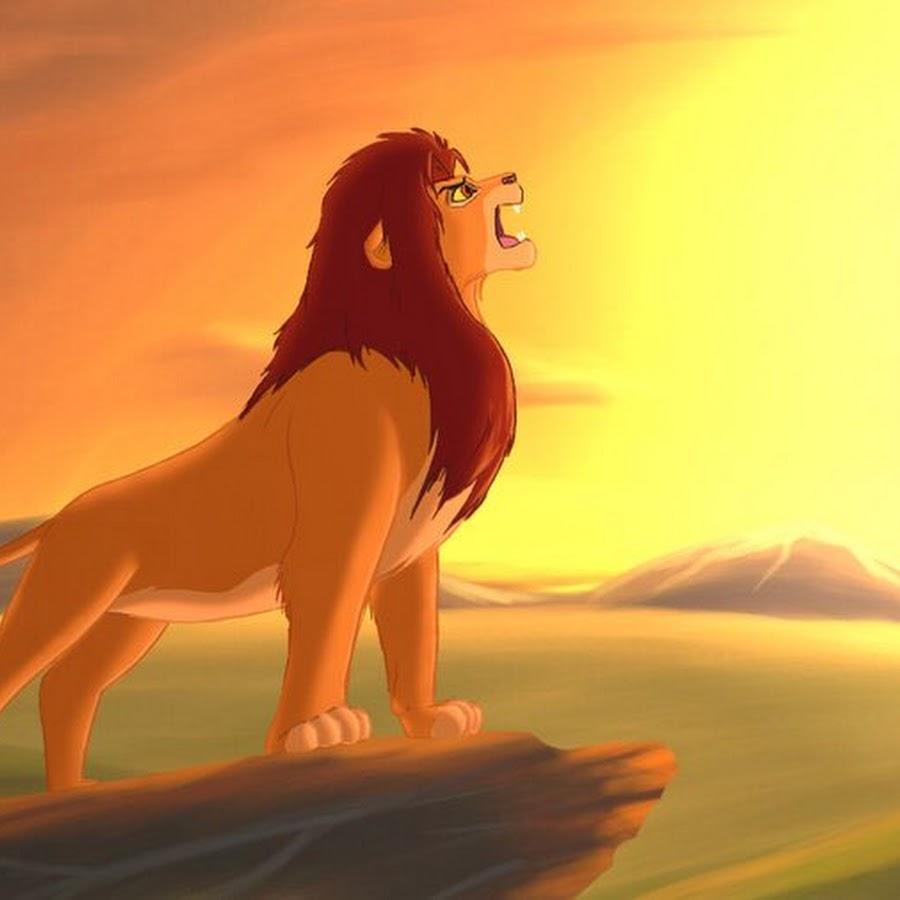 большие картинки король лев помощью можно
