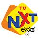 TVNXT Kannada