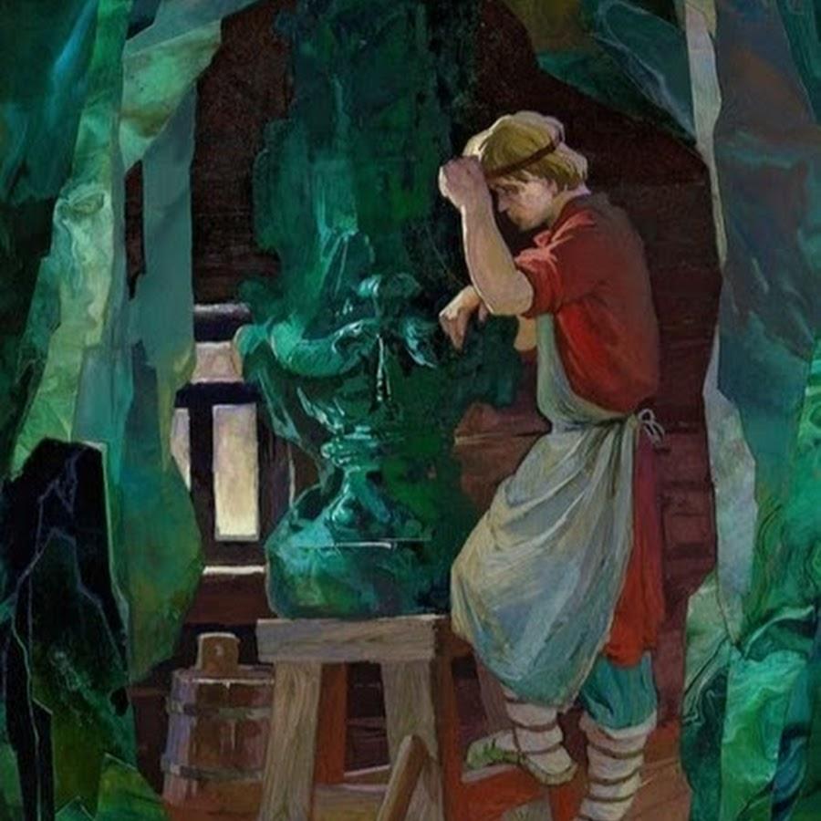 помогает картинка каменного цветка из сказки сериале