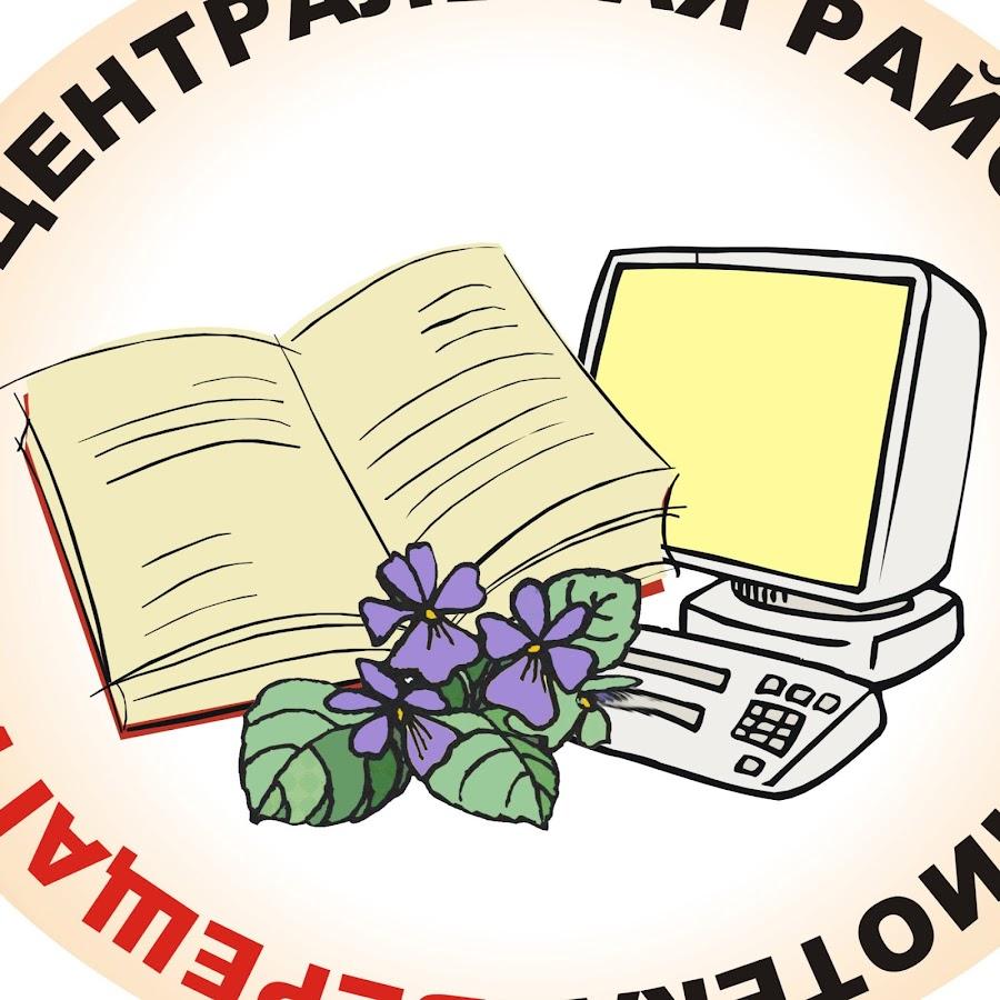 Картинки логотипов библиотек