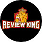 Review King (review-king)