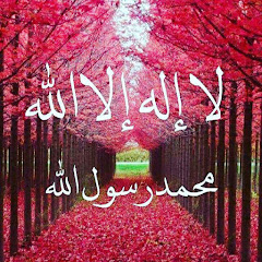 Ibn Muhammad