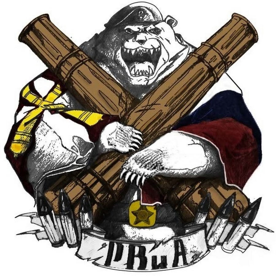 Картинка артиллерия бог войны