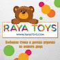 RayaToys