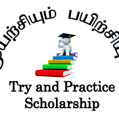EZ IQ Tamil