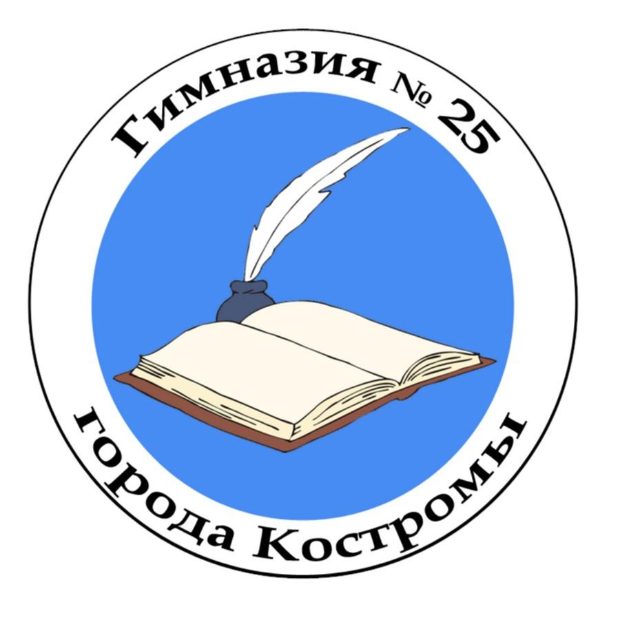 Логотип гимназии картинки