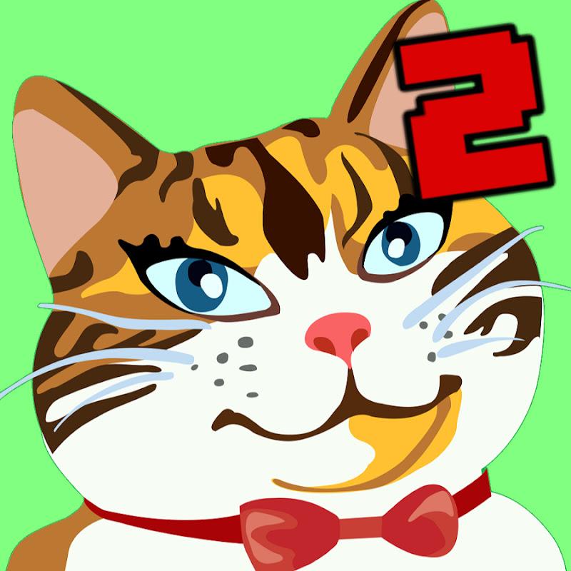 Ibx2cat