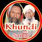 Khundi Wali Sarkar Arshad Sound ارشد ساؤنڈز