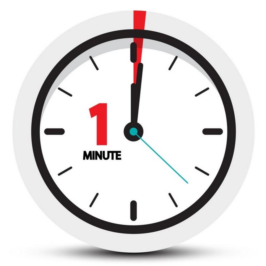 Часы картинка одна минута