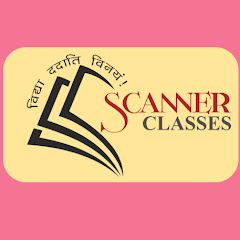 Scanner Classes