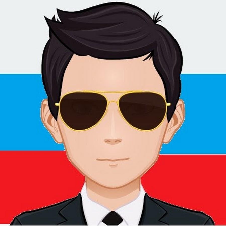 картинка россия для стим время, пока