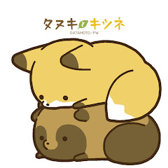 「タヌキとキツネ」公式YouTubeチャンネル
