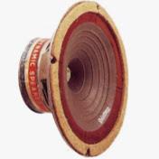 足跡 オーディオ の オーディオの足跡 オーディオ機器を何でも紹介