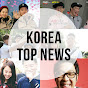 Korea Top News
