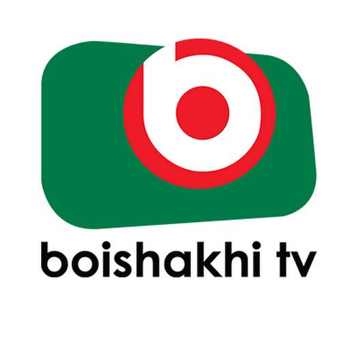 Boisakhi TV Live Watch Online