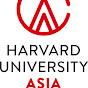 Harvard University Asia Center - Youtube