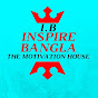 inspire bangla