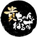 石橋貴明(とんねるず)のYoutubeチャンネル