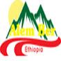 Alem Ber, Ethiopia