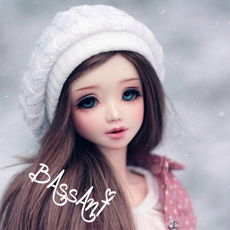 Princess Basant
