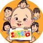 エハラ家チャンネル(YouTuber:エハラマサヒロ)