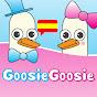 GoosieGoosie Spanish/Español