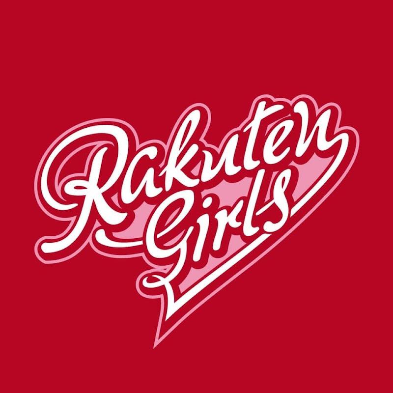 Rakuten Girls