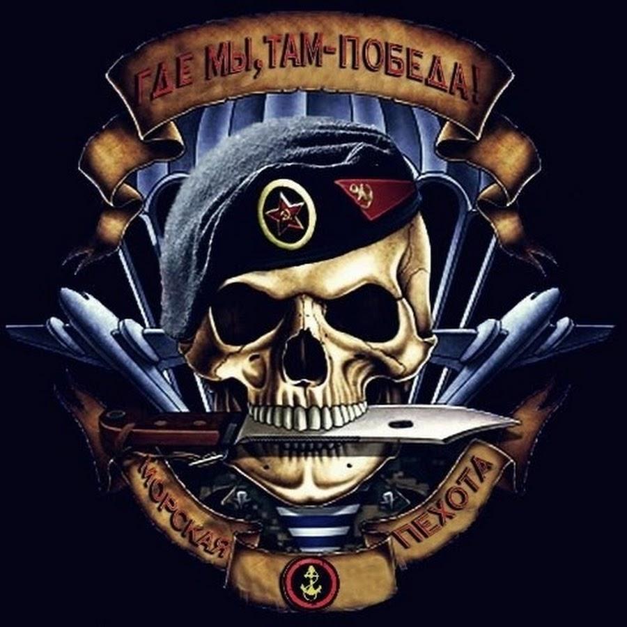 Картинка для рабочего стола морская пехота