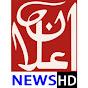 Ailan News
