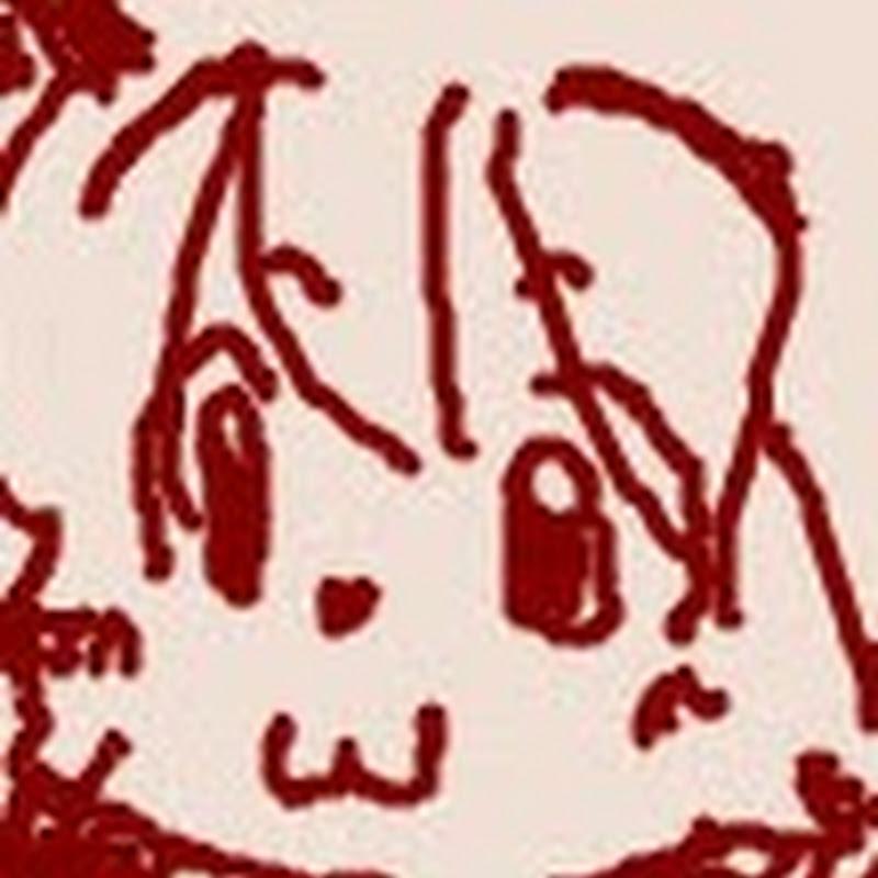 みみみ / mimimi