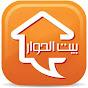 Beit El Hiwar