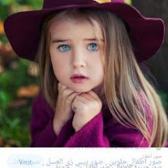 وردة ياسمين ام سامر