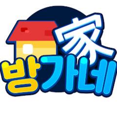 미르방- MIRBANG