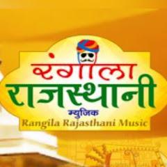 Rangila rajasthani Music