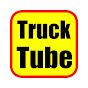 TruckTube