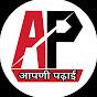 Aapani Padhai