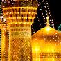 Imam Al-Rida as Fr