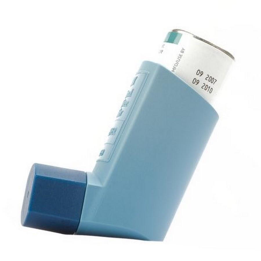 ингалятор от астмы картинка светлой песней
