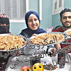 Momen& Asmaa