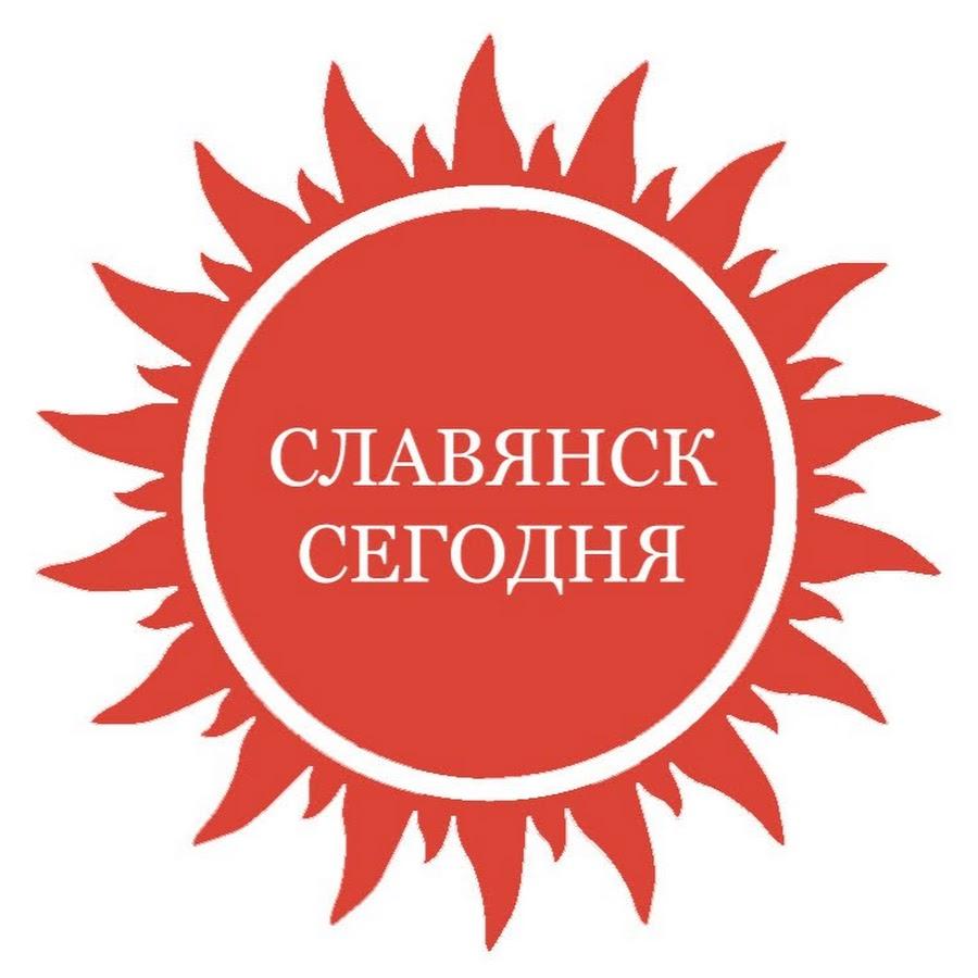 Элеватор адрес славянск на кубани схема системы отопления с элеватором