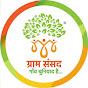AirFox NEWS