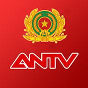 An Ninh Lâm Đồng